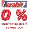 www.terabit.ua