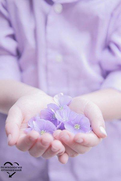 Живите так, чтобы душа ваша радовалась... Исцелитесь ее светом и чистотой.