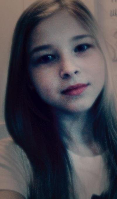 Аня Войтова, 18 января 1999, Марганец, id184942629