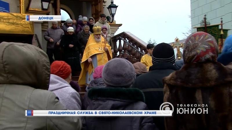 Праздничная служба в Cвято-Николаевском храме. 19.12.2018, Панорама