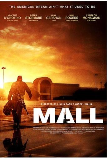 Пассаж (Mall) 2014 смотреть онлайн