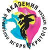 Академия популярной музыки Игоря Крутого СПб