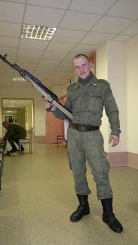 Slavik Potapov