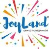 Центр праздников JoyLand club