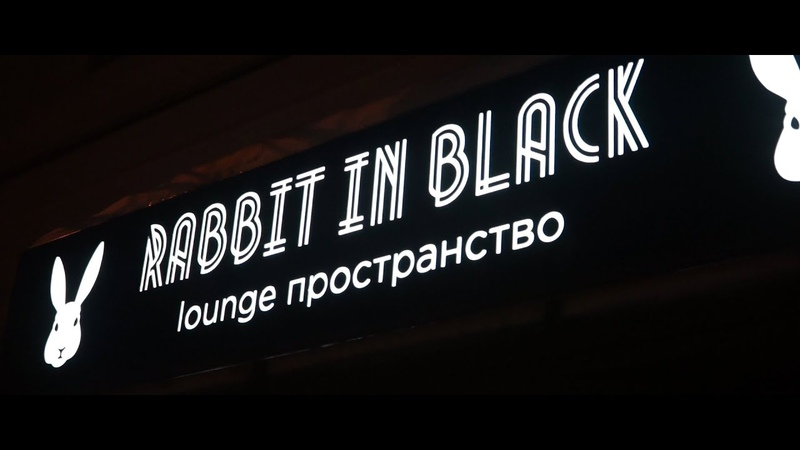 Rabbit_in_black | Hookah Kitchen