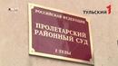 Ошибка врача или осложнения суд по делу о смерти Ирины Солоповой начался