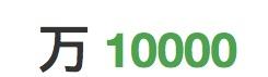 10 000 шагов Интересная история происхождения круглого числа в 10 000 шагов, которые современный человек должен проходить каждый день. В 1965 г. одна японская компания продавала шагомеры. Когда