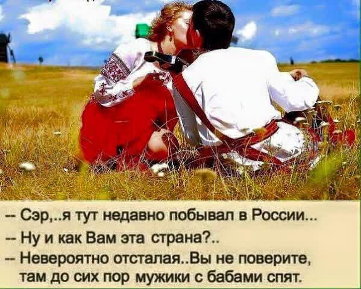 https://pp.userapi.com/c847217/v847217942/63264/mIS_vPk35VA.jpg