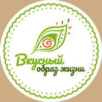 Логотип Эко-кафе «Вкусный образ жизни» в Коломне