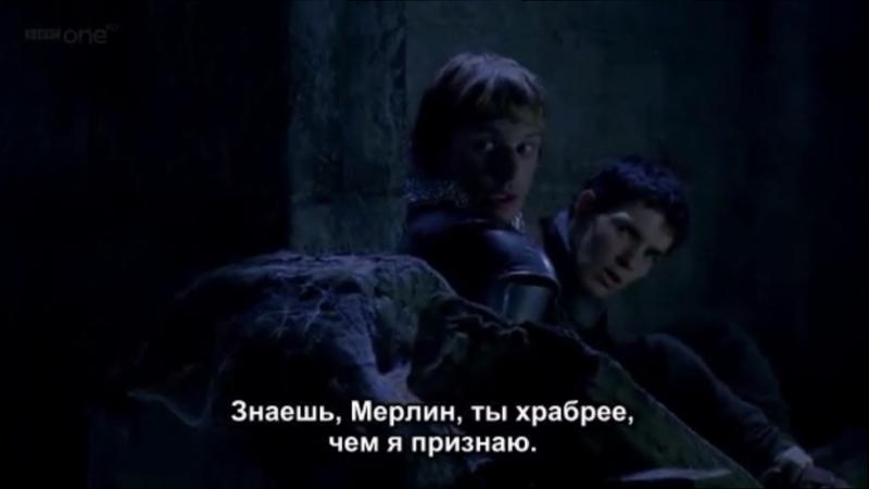 «Мерлин». 4х01 Самый тёмный час.
