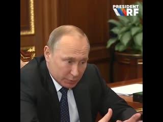 Владимир Путин назвал принципиально важным обеспечение реальной 6%-ной ставки по ипотеке для семей, имеющих двух и более детей.