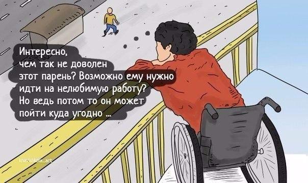 Фото №391856386 со страницы Ивана Медведева