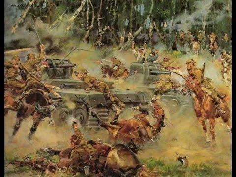 Польская кавалерия атакует немецкие танки Сентябрь 1939