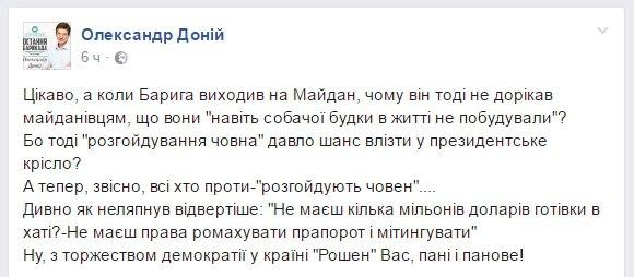 """Все идет к тому, что Насирова отпустят с формулировкой """"не успели"""", - Найем - Цензор.НЕТ 8365"""