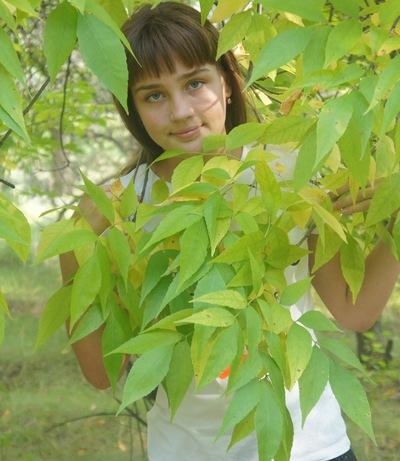 Валерия Климова, 20 мая 1999, Туймазы, id145550655