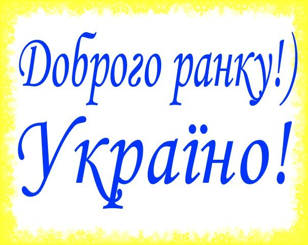 Госдума выражает недовольство законопроектами из Крыма, - СМИ - Цензор.НЕТ 494