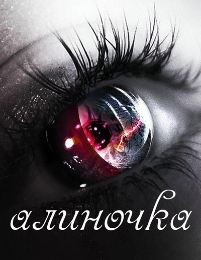 Алина Попадинец, 18 марта , Санкт-Петербург, id134693500
