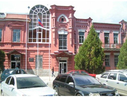 ИФНС России по городу Таганрогу