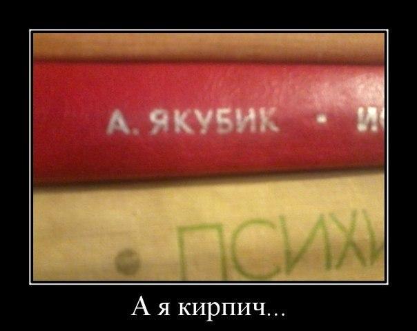 учебник а.я.клешня и.я.клешня фото