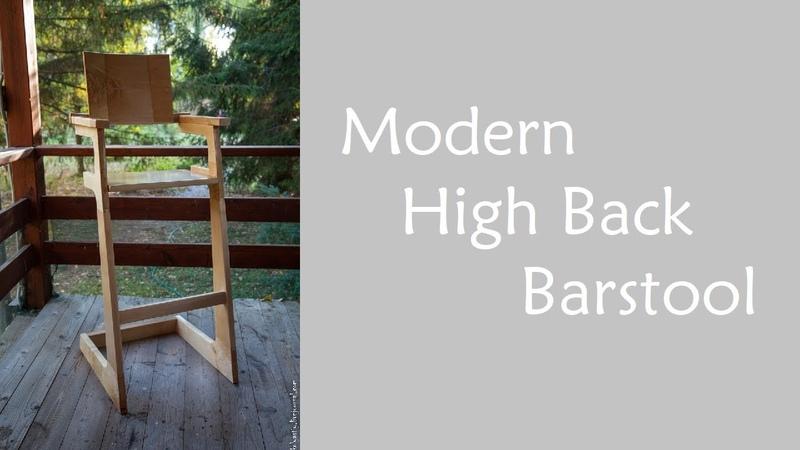 Modern high back barstool Барный стул в стиле модерн с высокой спинкой