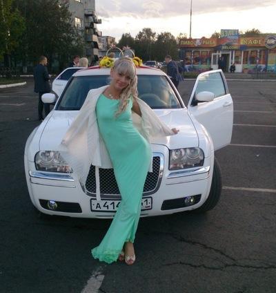Екатерина Москаленко, 4 декабря , Петропавловск-Камчатский, id93551589