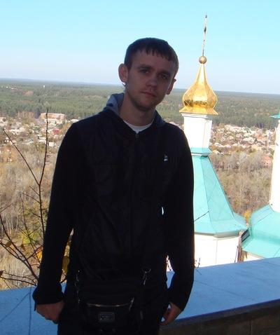 Тарас Доник, 23 декабря 1987, Харьков, id10659579