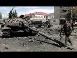 Украина АТО. Подбитый