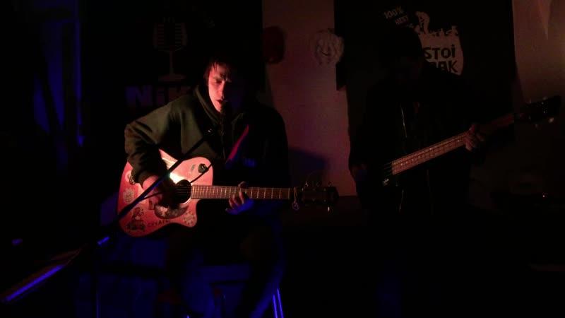 Егор Попс feat. Влад Мягкий — Генератор жалости @ Pianobar Niko, Санкт-Петербург, 19.10.2018