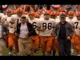 Экспресс: История легенды спорта Эрни Дэвиса (2008) Роб Браун, Деннис Куэйд