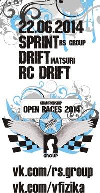Open Races Championship 2014 III этап