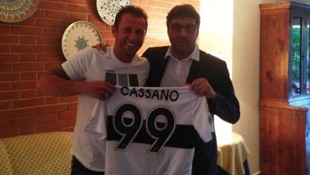 Официально: Кассано - игрок Пармы.