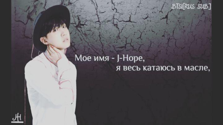 @jhope bts russia on Instagram Больше микстейпа Джей Хоупа я люблю только VERSE Джей Хоупа Как Вы оцениваете сольную карьеру рэп лайна BTS ●