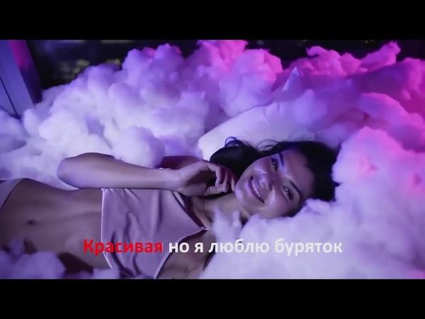 ПАРОДИЯ 18 Элджей Федук Розовое вино Если Бы В Песне Пелось О Том Что Происходит В Клипе
