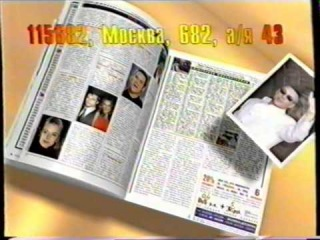Реклама на VHS