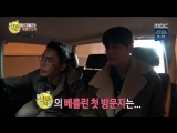 On The Border 180518 Episode 7