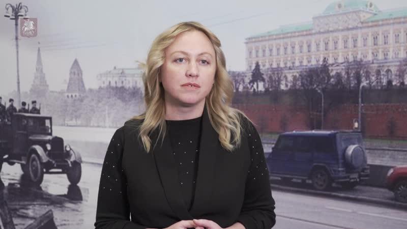 05.12.2018. Екатерина Драгунова о 77-й годовщине начала контрнаступления в битве под Москвой