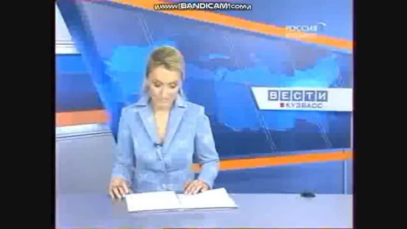 Эволюция заставок информационный программы Вести Кузбасс