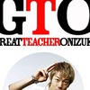 GTO: Great Teacher Onizuka 2012