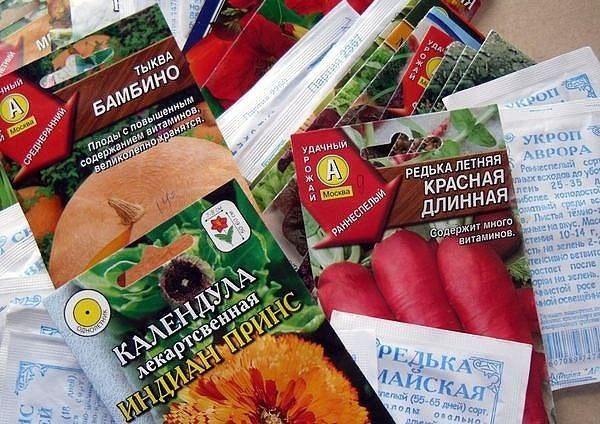 10 распространенных ошибок при выборе семян
