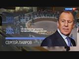 Сергей Лавров. Действующие лица с Наилей Аскер-заде - Россия 24