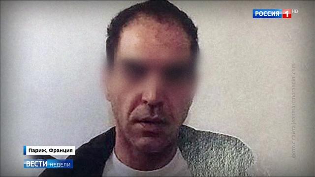 Нападение в аэропорту Орли расследуют как теракт
