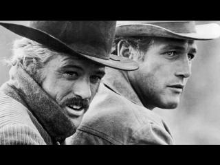 Буч Кэссиди и Сандэнс Кид 1969 Живов VHS