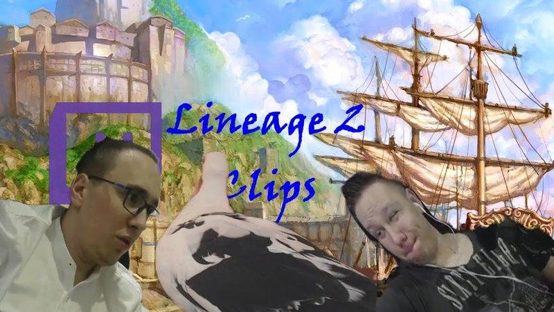 ТОП клипы Twitch   Lineage 2 WTF   Гукач англичанин   Гусь делает контент   ЖДИ МЕНЯ В Л2