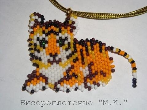 Тигрёнок. Схема плетения.