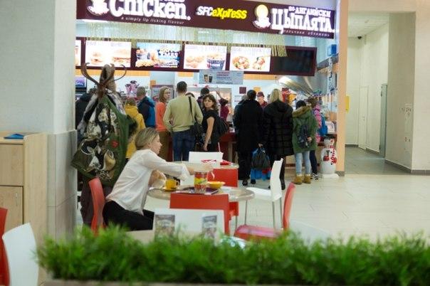 Тц фестиваль киров