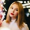 Alina Shamsutdinova