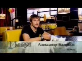 Александр Балыков о силе слова в программе