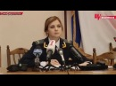 милота прокурор крым политика н�