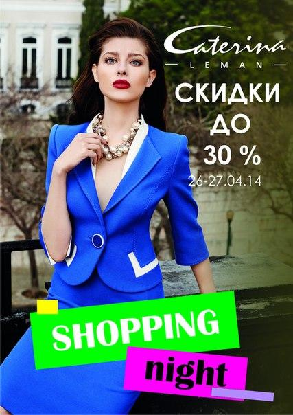 Мега Одежда Женская
