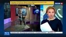 Новости на Россия 24 • Цензура международного масштаба: какие российские СМИ попали в резолюцию Европарламента